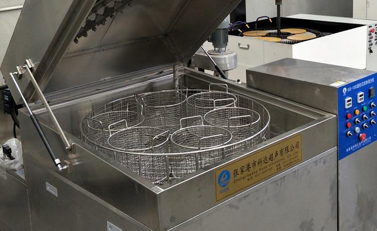 Machine Washer